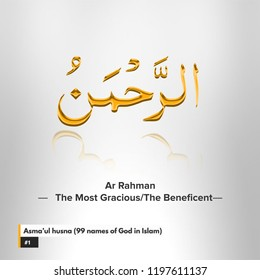 1. Ar Rahman - The Most Gracious, The Beneficent - Asma'ul husna (99 names of God in Islam)