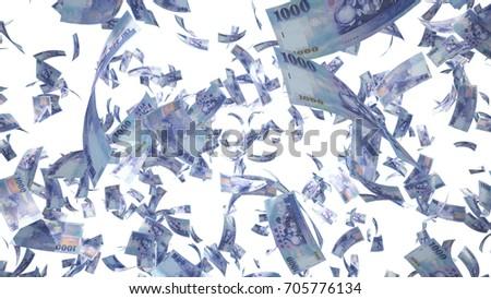 1000 Taiwan Dollar Twd Taiwan Money Stock Illustration 705776134