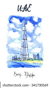 10/12/2015: an illustration of the tallest skyscraper in the world, which is located in Dubai, United Arab Emirates, hand drawn, watercolor - Illustration