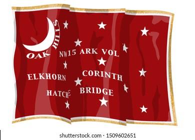 15th Arkansas Infantry. Historic Flag. US Civil War 1860's. Confederate States of America