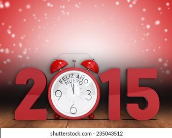 2015 with alarm clock against shimmering light design over boards