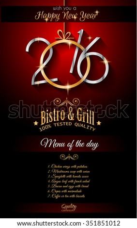 2016 happy new year restaurant menu template background for seasonal dinner event parties flyer