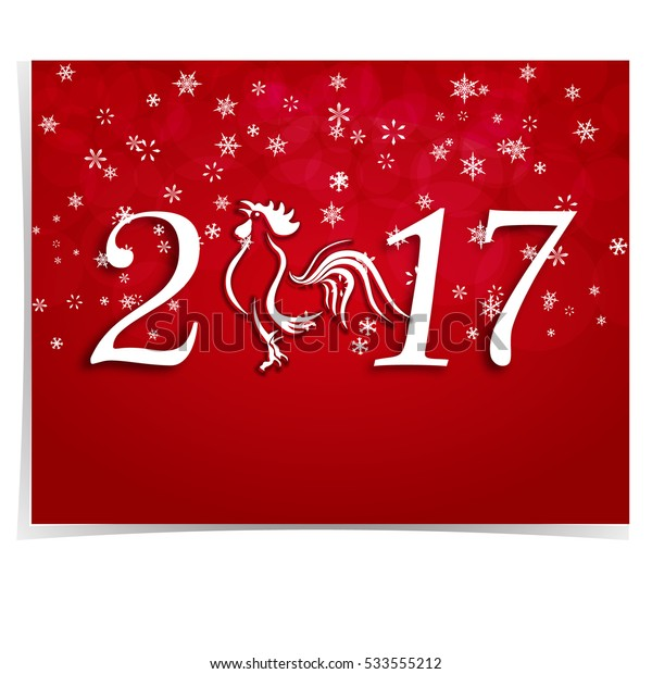 2017 Fire Rooster. Stylized lettering on a red gradient background. Greeting Card . Christmas raster illustration
