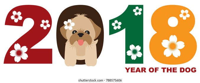 2018 Chinese Lunar New Year of the Dog Numeral with Shih Tzu Puppy Color Illustration