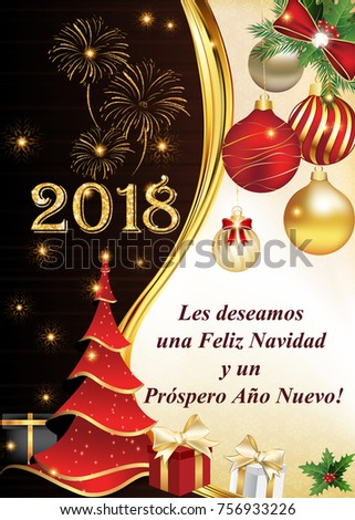 2018 christmas new year greeting with text in spanish we wish you a merry