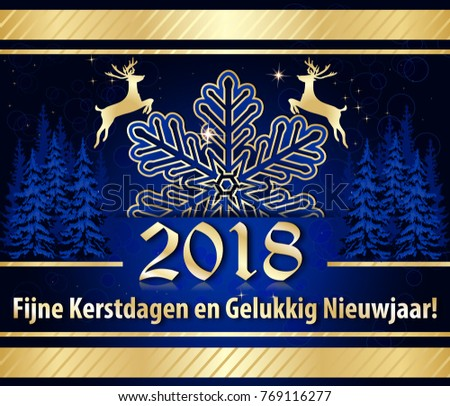 2018 dutch business christmas new year greeting card designed for the dutch speaking clients