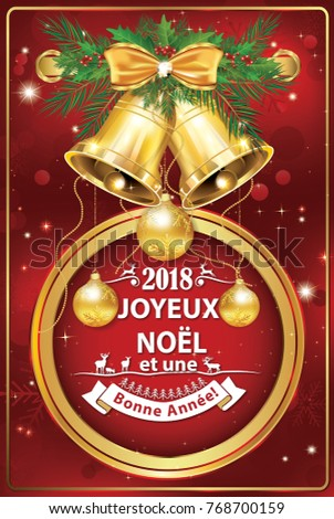 2018 french christmas new year greeting card with message in french text translation