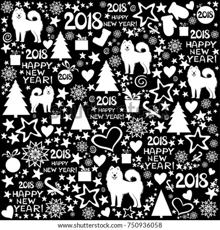 2018 happy new year black and white pattern texture for scrapbooking wrapping paper