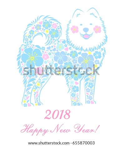 2018 Happy New Year Greeting Card Stock Illustration 655870003 ...