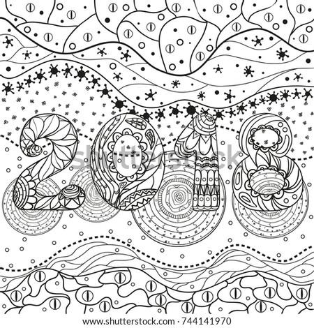 2018 Happy New Year Hand Drawn Stock Illustration 744141970 ...