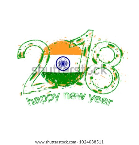 2018 happy new year india grunge template raster copy