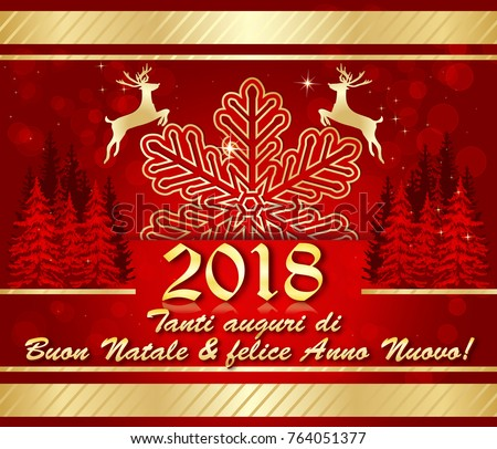 2018 italian corporate holiday season greeting card designed for italian speaking clients companies text - Merry Christmas In Italian Translation