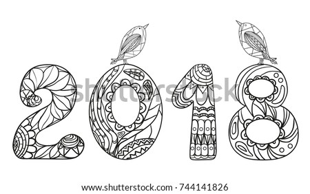 2018 Numbers Happy New Year Zentangle Stock Illustration - Royalty ...