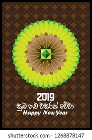 2019 greetings cards with various color combination.
