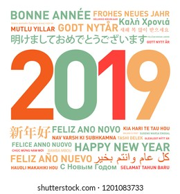 2019 Happy new year card from the world in different languages