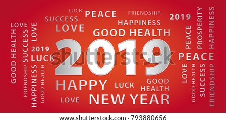 2019 happy new year greetings banner red and silver