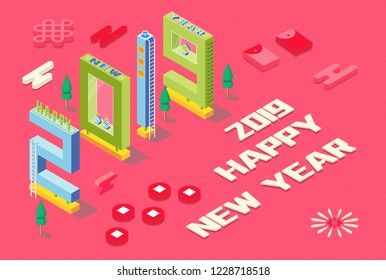 2019 New Year 2.5D