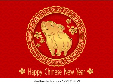 2019 Sign of the Zodiac. Greeting inscription with the Chinese New Year. Piglet in gold with aunt on a different background.  illustrator