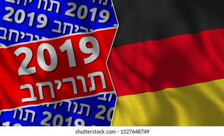 2019 Title and Germany Flag - 3D Illustration - Israel Language Translation: Election 2019