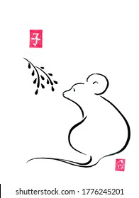 2020, the Year of the rat, 12-year cycle of the chinese zodiac, Oriental painting, Asia, rat, Stamp, illustration (子 is meaning rat)