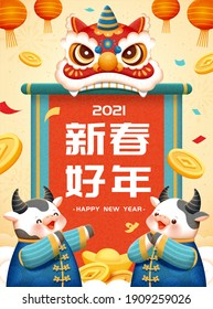 2021 3d CNY celebration poster. Greeting scroll with Chinese lion dance head and cute baby cows. TRANSLATION: Happy Chinese new year.