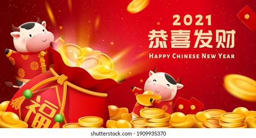 2021 3d Year of the Ox banner. Money spilled from Chinese lucky bag with baby cows playing in coin piles. Translation: May you be wealthy in the new year.
