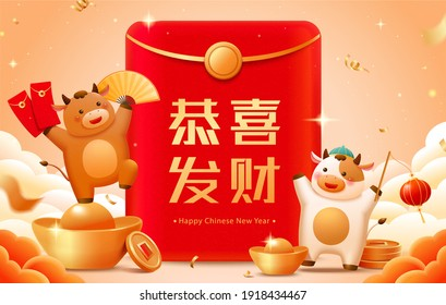2021 CNY background with huge red envelope and cute ox. Template suitable for Chinese new year promotion. Translation: May you be rolling in money.