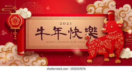 2021 CNY banner design with zodiac bull standing beside traditional scroll in paper art style, Happy year of the ox written in Chinese calligraphy