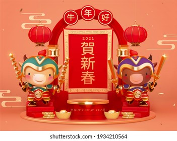 2021 CNY celebration poster in 3d illustration. Red arch podium with cute Chinese door god characters. Translation: Happy Chinese new year.