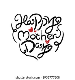 2021 Happy Mothers Day Handwriting Heart Shape Design