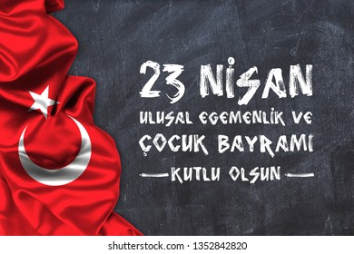 23 nisan cocuk bayrami illustration. (23 April, National Sovereignty and Children's Day Turkey ) Design for banner and celebration card.