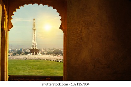 23rd of march Celebration Day Minar e Pakistan with room view from window.
