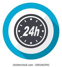24h blue flat design web icon