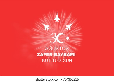 30 August Zafer Bayrami: August 30 celebration of victory and the National Day in Turkey.
