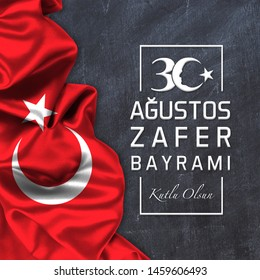 30 August Zafer Bayrami Victory Day Turkey. Translation: August 30 celebration of victory and the National Day in Turkey. celebration republic, graphic for design elements.