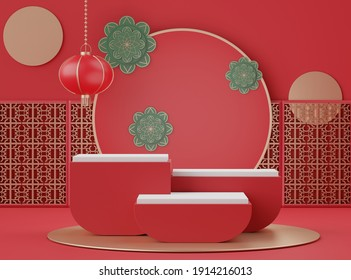 3d abstract minimal geometric forms. Glossy luxury podium for your design. Pastel color scene for show product. Fashion show shopfront. Chinese traditional texture. Chinese lunar new year theme.
