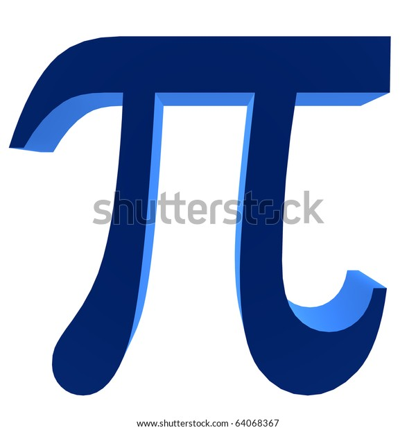 3D blue pi symbol on a white background