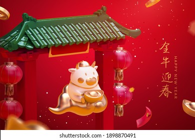 3d CNY background with cute cow sitting on gold cloud and flying through Chinese temple entrance. Translation: May the spirit of the ox bring you good fortune in the new year