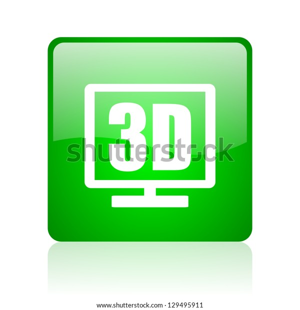 3d display green square web icon on white background