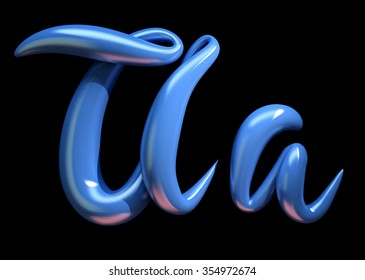 3d handwritten blue plastic alphabet  isolated on black background. Handmade calligraphy uppercase and lowercase letters A