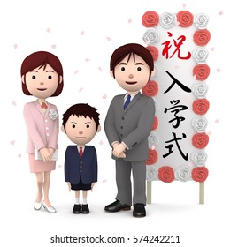 3D illustration,  Boy and his parents in elementary school entrance ceremony Cherry blossoms white background