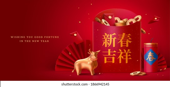 3d illustration of Chinese new year celebration banner, large red envelope with gold bull, firecracker and paper fans, Text: May be joyful in the coming year