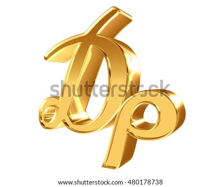3 D Illustration Currency Symbol Greek Drachma Stock Illustration