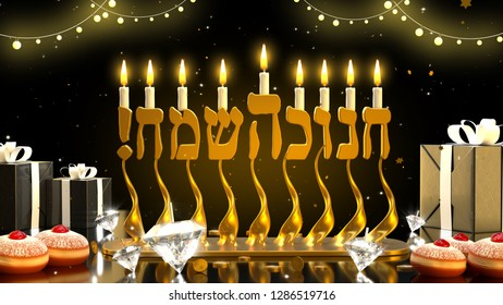 3D illustration of Jewish menorah hanukiah candle holder with dreidel diamond spinning tops, gifts, sufgania doughnuts, garlands and gelt laying around.