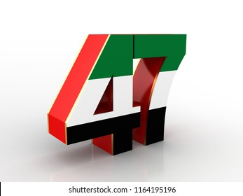 3D illustration of United Arab Emirates Flag Inspired Art for The National Day Celebrations with 47 Text