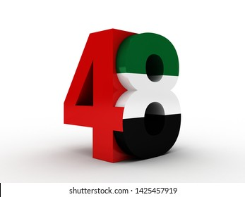 3D illustration of United Arab Emirates Flag Inspired Art for The National Day Celebrations with 48 Text