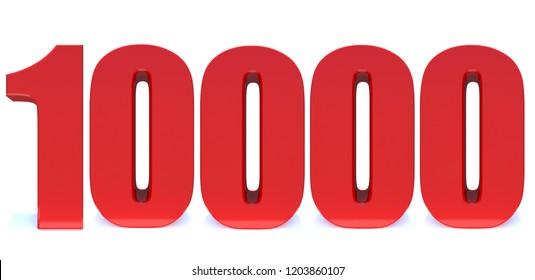 10000 Images, Stock Photos & V...