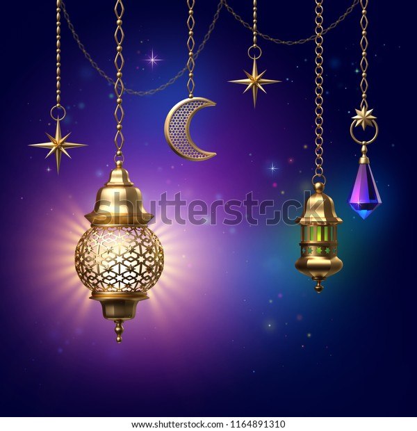 3d Render Decorative Lanterns Hanging On Stock Illustration 1164891310