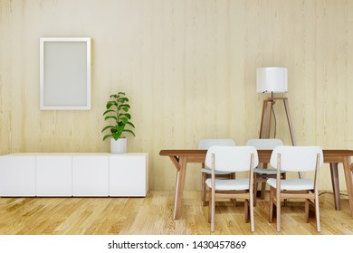 3d rendering light wooden wall and floor room with white cabinet and a set of dining chairs and table.