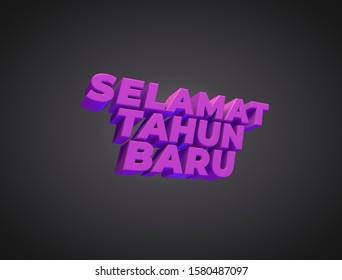 malay language images stock photos vectors shutterstock